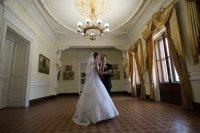 Na sali weselnej